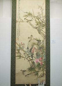 松林桂月 花鳥画