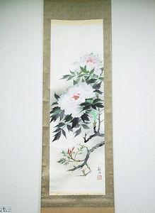 西野新川 富貴花