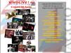 """IL NOSTRO 25 Aprile,  Sabato 25 Aprile  dalle 09:10 alle 21:10   """" ViVOLiVE """"  TRS Radio"""