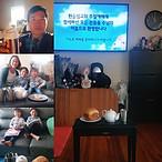 양명철 목사 & 정의진 사모 가정 (하민, 하윤)