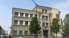 A vendre, Aubervilliers, bel immeuble indépendant de bureaux
