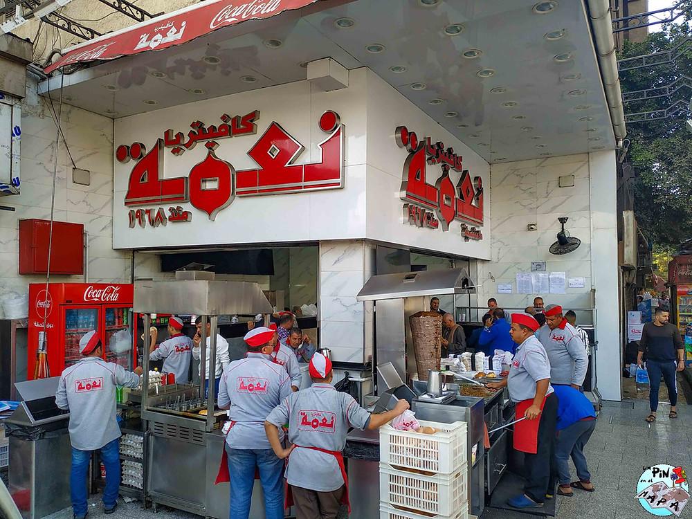 Cafetería Niema, Cairo | Un Pin en el Mapa