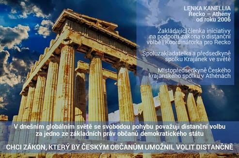 Lenka.jpg