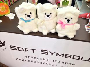 Soft Symbols