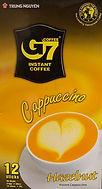 33. Кофе.jpeg