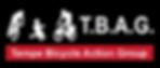 TBAG logo.png