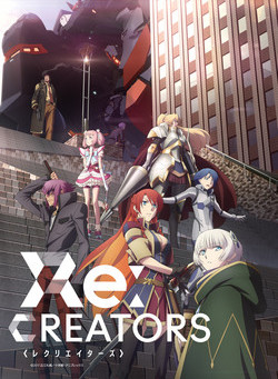 Re: Creators is just awesome