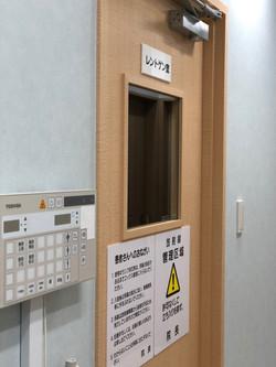 レントゲン室1