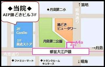 勝どきクリニック地図_edited_edited.jpg