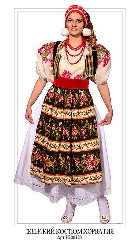Женский костюм Хорватия