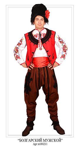 Болгарский костюм мужской