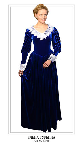Елена Турбина в синем