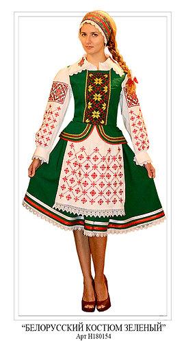 Белорусский женский зеленый