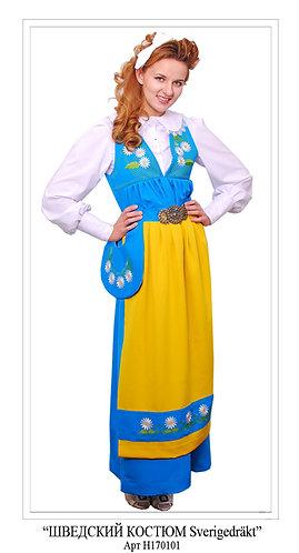 Шведский костюм SVERIGEDRÄKT