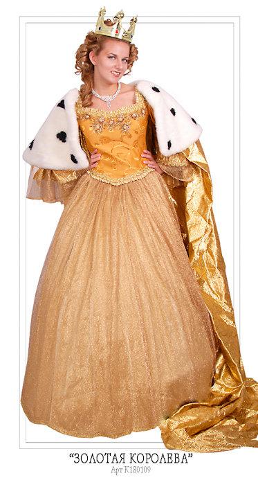 Золотая королева