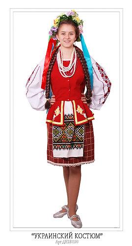 Украинский женский