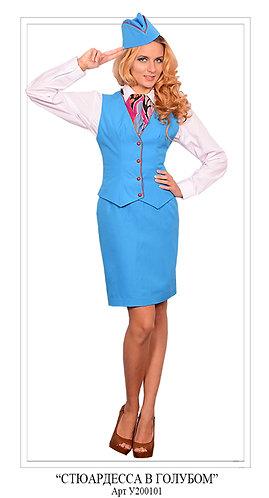 Стюардесса в голубом