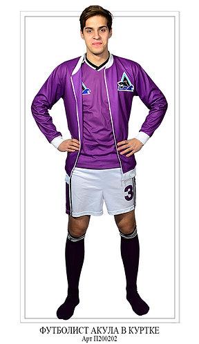 Футболист Акула В куртке