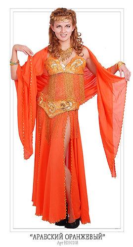 Арабский оранжевый