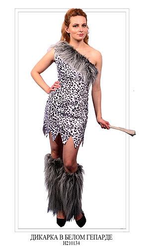 Дикарка в белом гепарде
