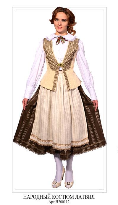 Народный костюм Латвия
