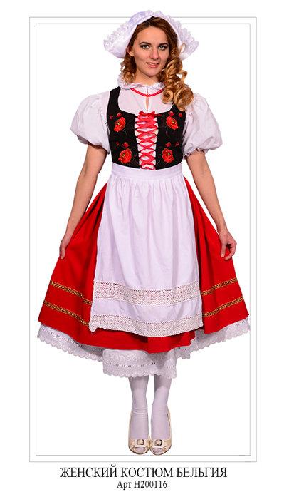 Женский костюм Бельгия