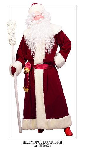 Дед Мороз Бордовый