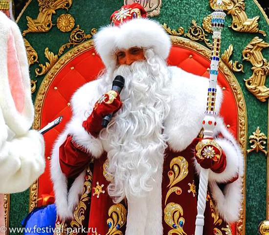 Дед Мороз для ЦДМ