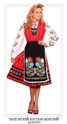 Болгарский костюм женский