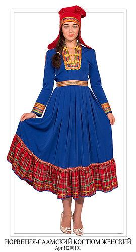 Норвегия - Саамский женский костюм