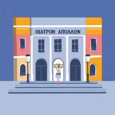 Apollon Theater