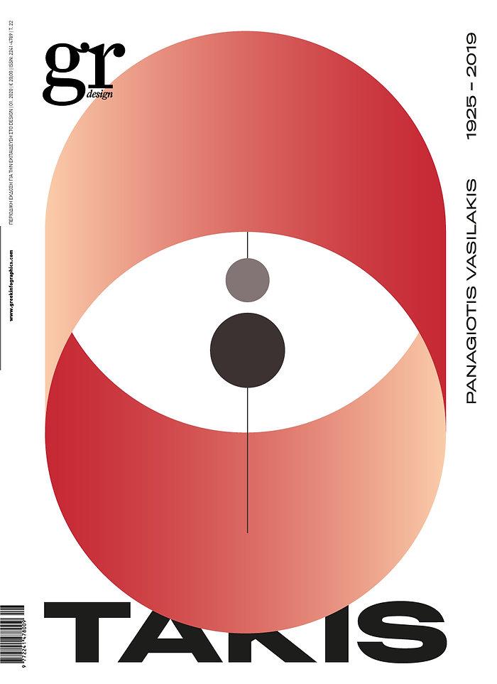 TAKIS - GRdesign magazine