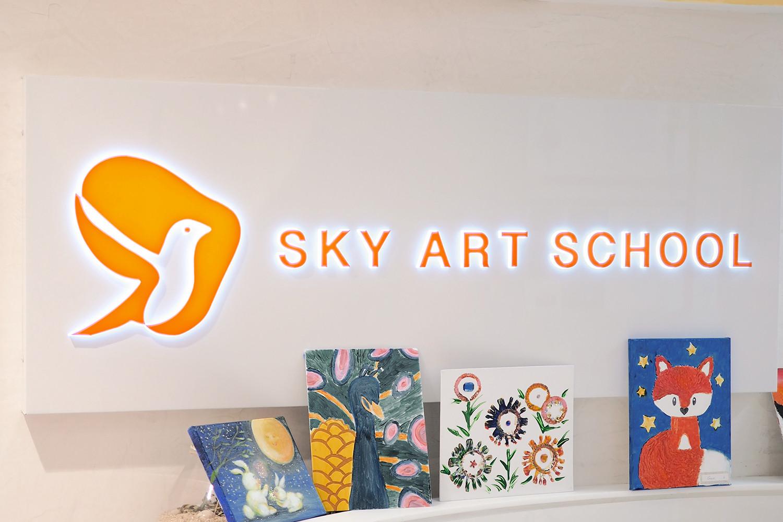 Sky Art School-Entrance
