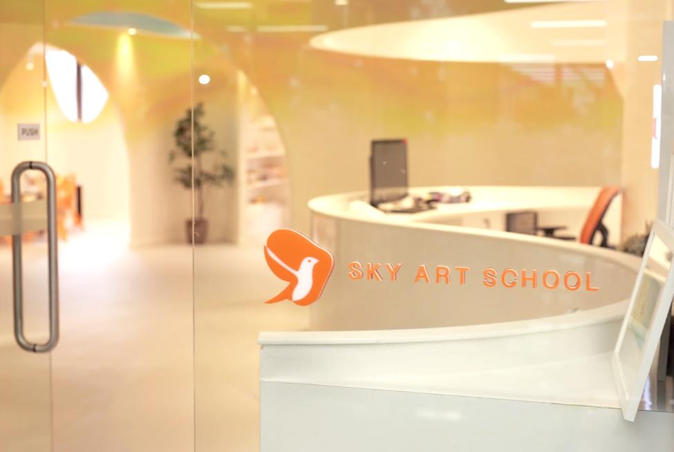Sky Art School-Front.png