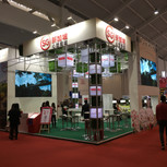 NATAS Singapore Pavilion @ CITM