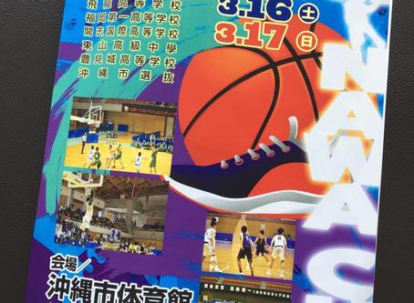 Okinawa Cup 2019