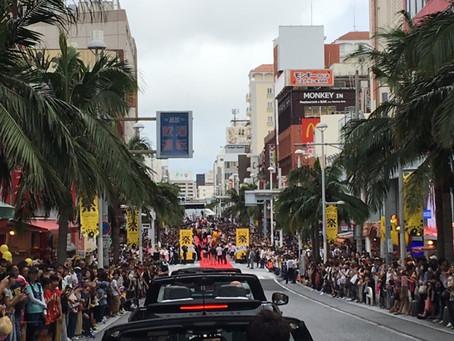 沖縄国際映画祭Red Carpet Event