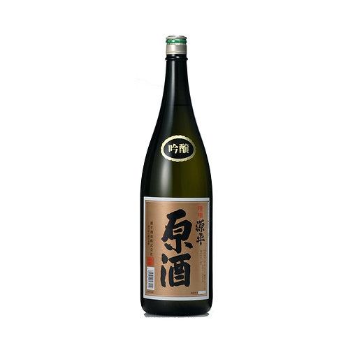 源平 吟醸原酒 1800ml