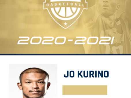 2020-2021 USA Basketball GOLD License