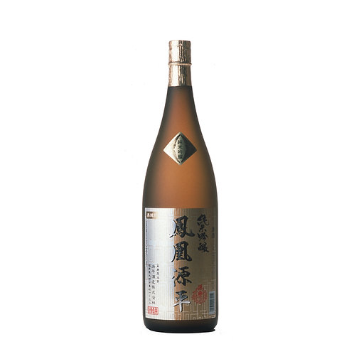 鳳凰源平 純米吟醸酒