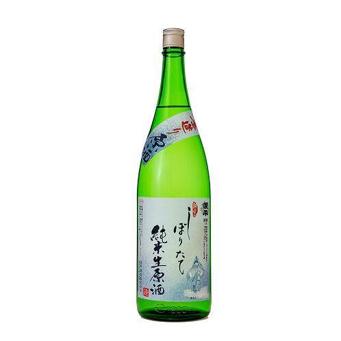 しぼりたて純米生原酒 720ml