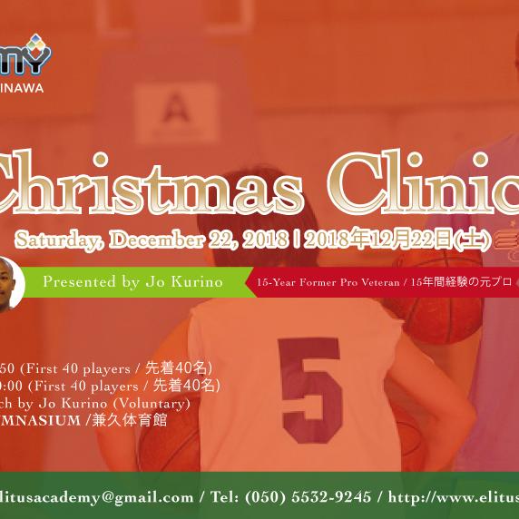 Elitus Academy Okinawa X'Mas Clinic