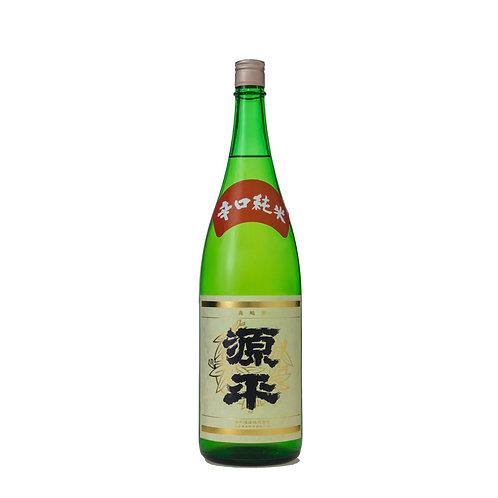 源平 辛口純米酒