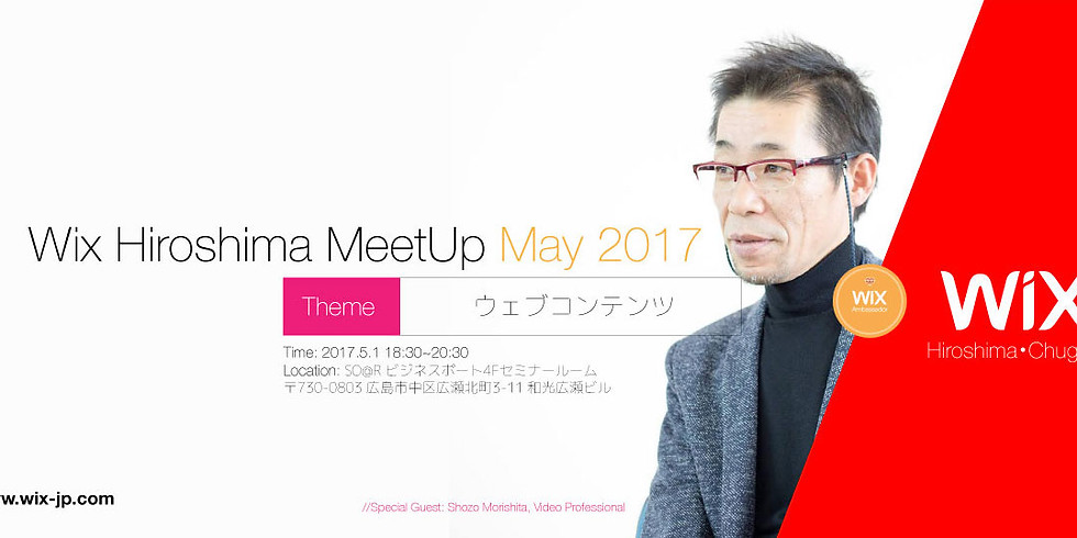 Wix MeetUp May 2017