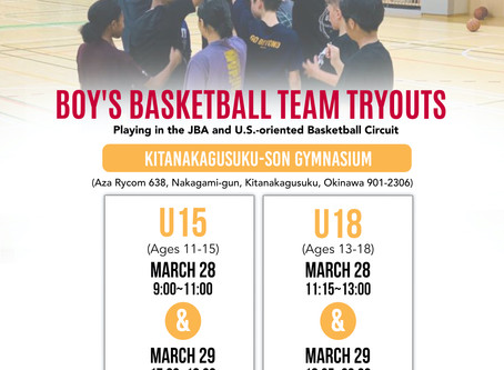 Team Elitus Tryouts March 28-29
