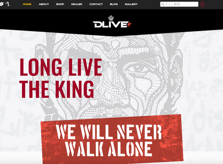 DLIVEバスケアパレルホームページ