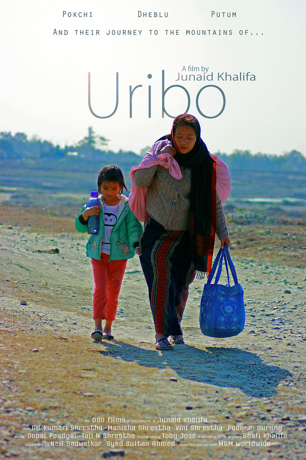 Uribo (Will Fly) Poster