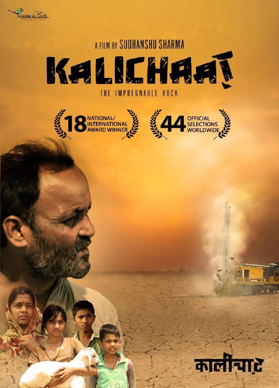 kalichaat_poster_film