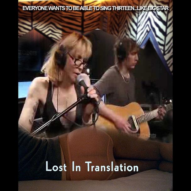 Lost In Translation Power Pop Meme flat