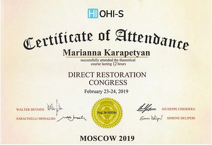 Карапетян Марианна Вардановна Сертификат